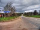 Петровское - перекресток
