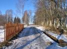 Петровское - дорожка