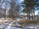 Петровское - парк