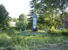 Петровское - обелиск