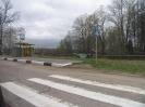 Пeтровское